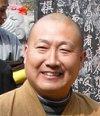ShiDeCheng